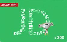 入场办证不排队!还拿京东购物卡! 行业盛会   震撼来袭! 第十三届上海国际粉末冶金 硬质合金与先进陶瓷展览会 3月24至26日   上海世博展览馆 一年一聚   不见不散!