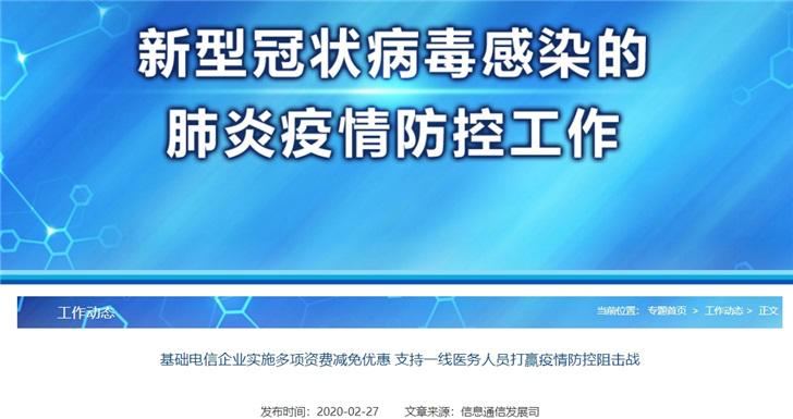 小米再入股半导体公司灵动微电子;美国电信公司使用华为和中兴设备必须报备...
