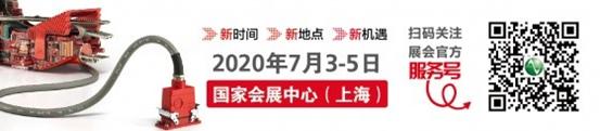 凝聚信心,承载重托! 2020慕尼黑上海电子展7月焕新亮相国家会展中心(上海)