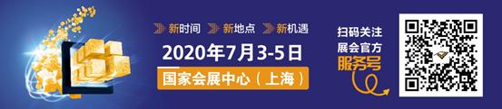 承载重托,焕新起航丨2020慕尼黑上海电子生产设备展展位78%已重新确定