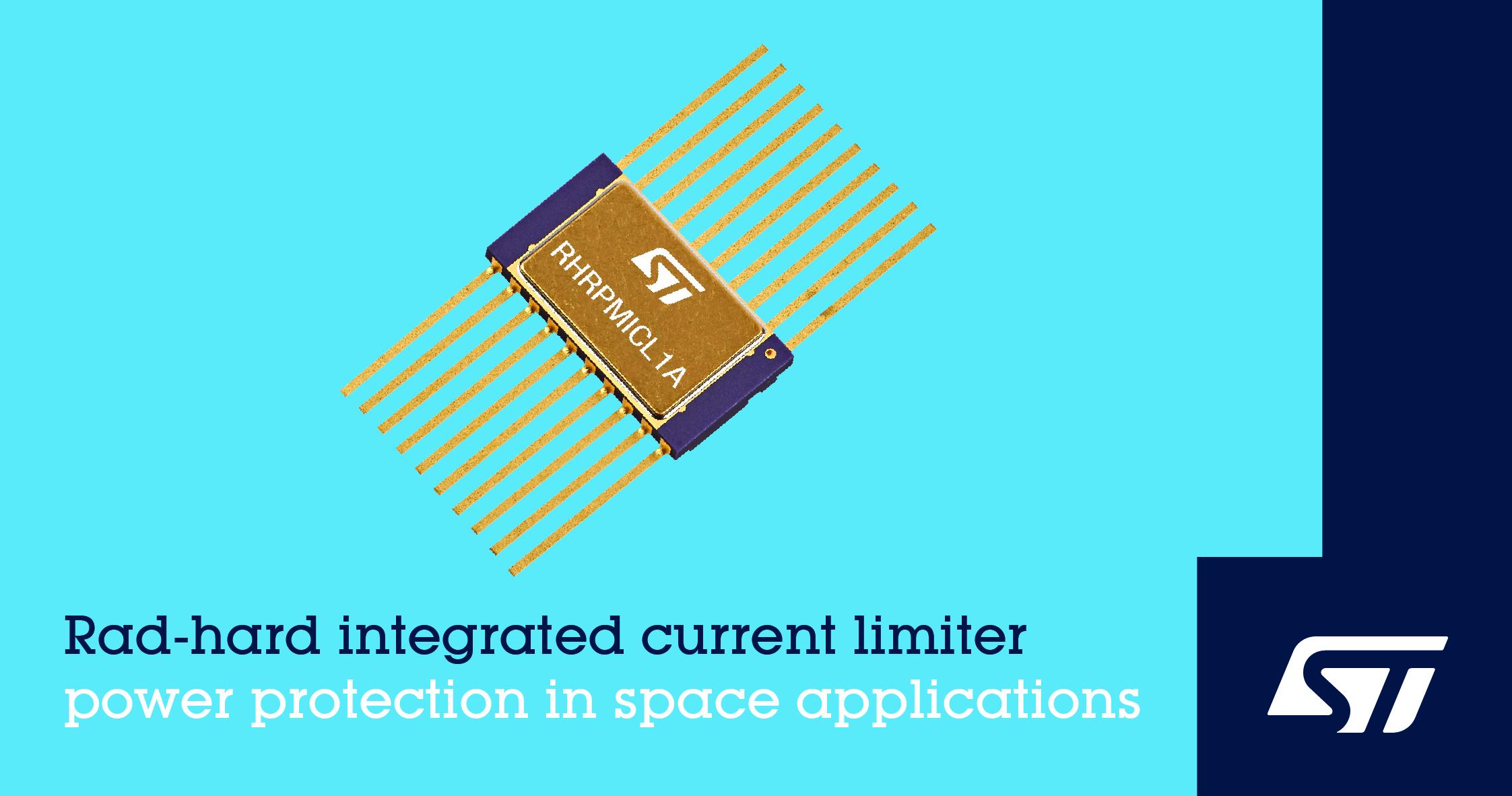 意法半导体推出首款航天级可配置集成限流器
