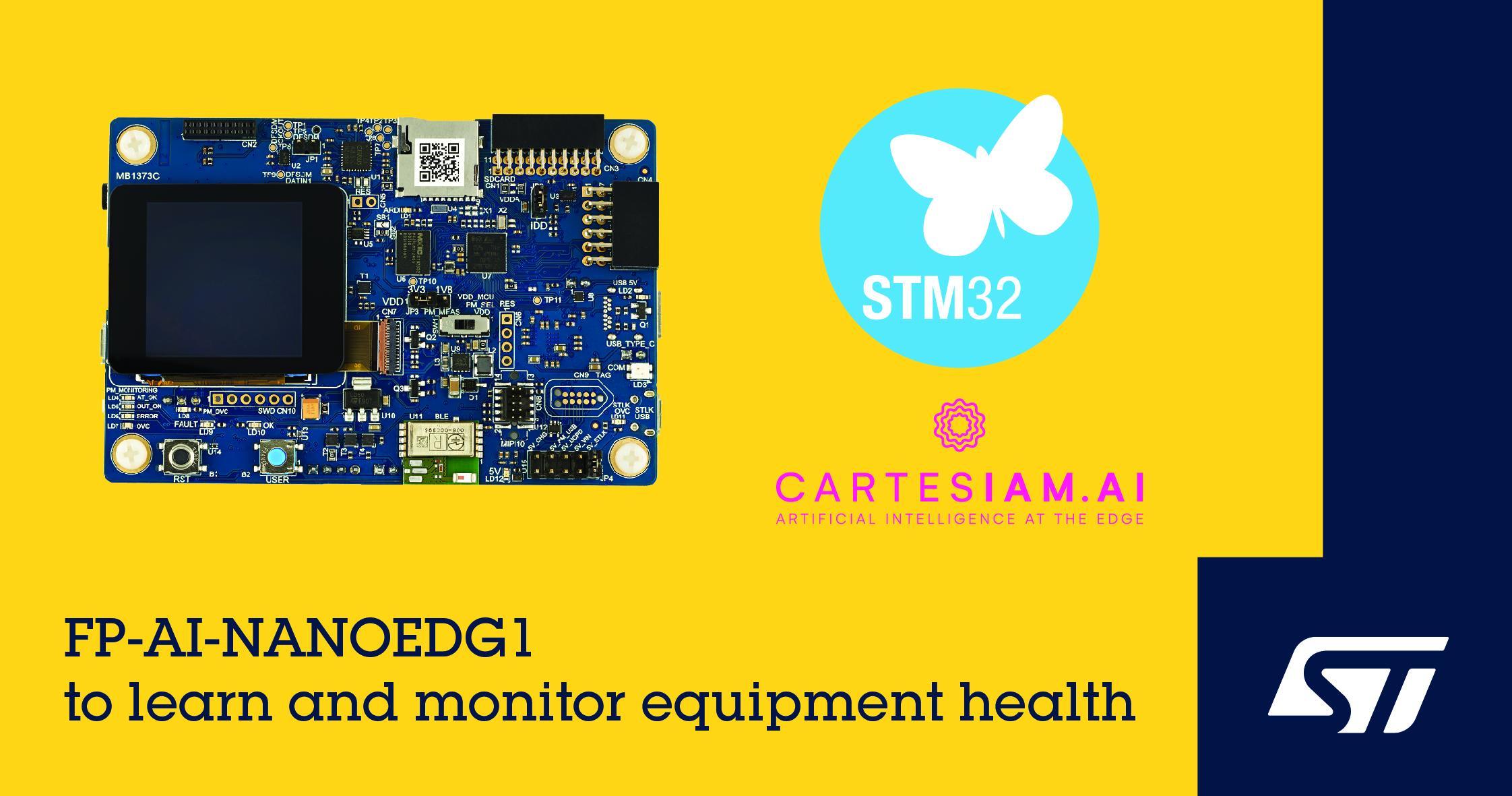 意法半导体发布STM32状态监测功能包,通过Cartesiam工具简化机器学习过程