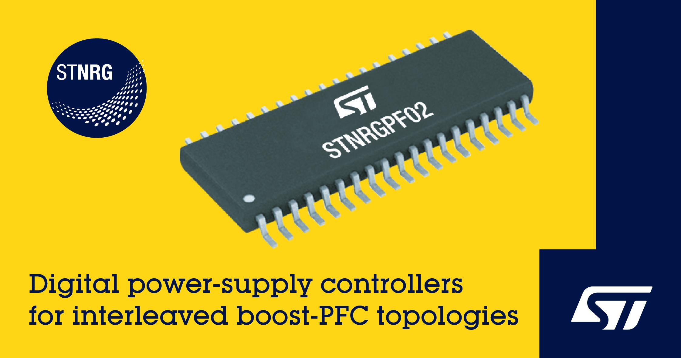意法半导体推出新的数字电源控制器,为600W-6kW应用带来新选择
