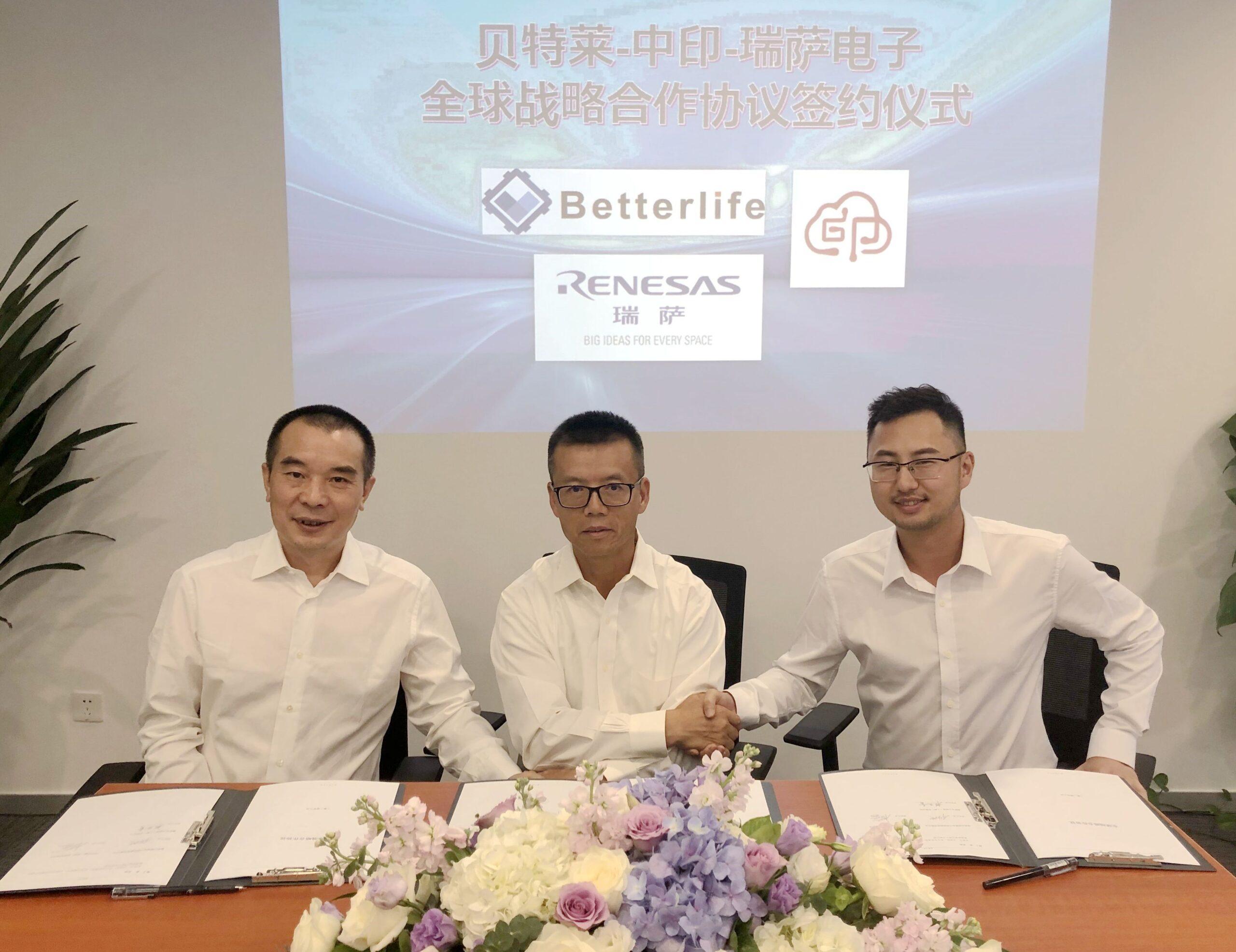 瑞萨电子宣布与贝特莱及中印云端达成战略合作 共同拓展指纹识别应用市场