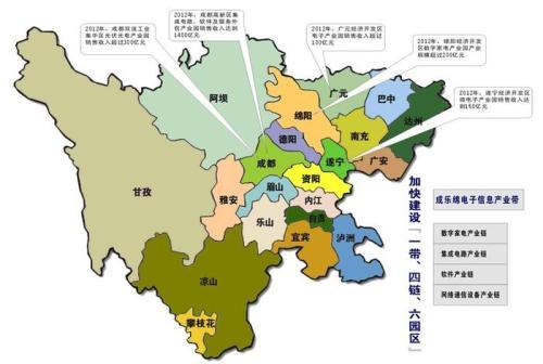 聚焦蓉城 丨2020中国(西部)电子信息博览会8月开幕