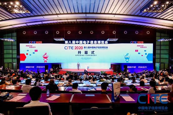 第八届中国电子信息博览会在深圳盛大开幕, 为行业发展提振信心