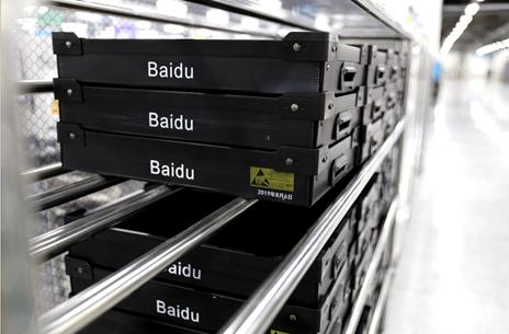 从实验室到生产线:Xilinx 助力百度 Apollo 自动驾驶计算平台 ACU 量产下线