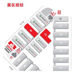 重磅   2021中国国际汽车电子、系统与解决方案展览会(eAC)全新启航!
