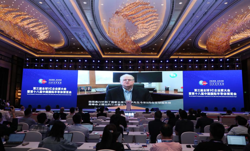 第三届全球IC企业家大会暨IC China2020在上海开幕