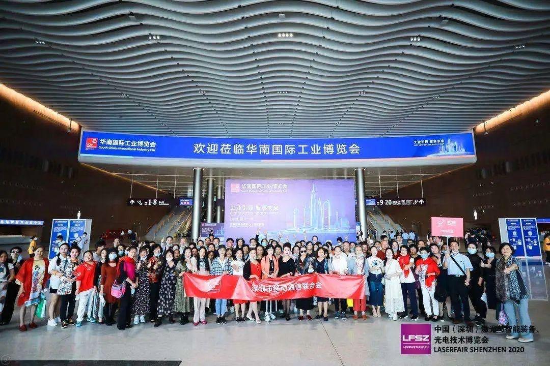 2020 深圳激博会今日盛大开幕!
