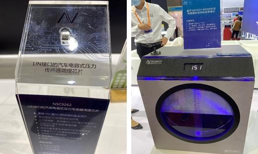 """SENSOR CHINA推动感知创新""""双循环"""",中外企业同台竞秀风头谁更劲?"""
