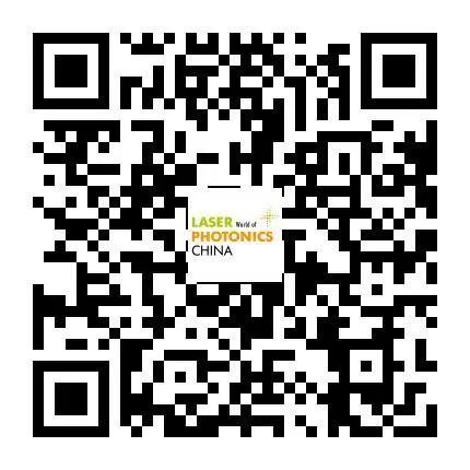 重磅推出丨华南激光展同期超30场高峰论坛,助力企业把握新基建万亿规模浪潮!