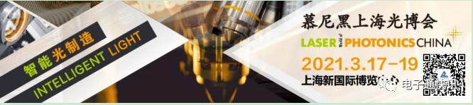 跨越与融合 | 激光在新能源行业的应用案例