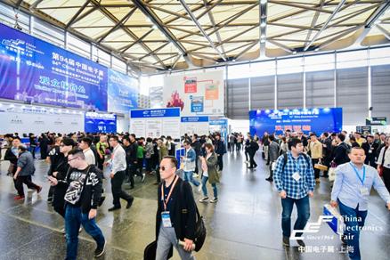 """""""后疫情""""遇上""""新基建"""",第96届上海电子展如何重构供应链?"""