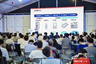 11月16日,中国电子元器件厂商集体亮相第96届中国电子展