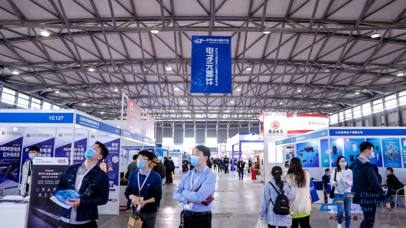 第96届中国电子展盛大开幕,探寻电子元器件发展机遇