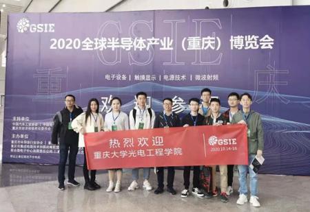 """标题:""""芯""""机宝藏展:2021全球半导体产业(重庆)博览会来袭!"""