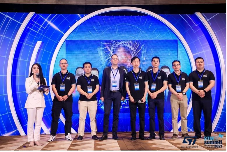 STM32中国峰会暨粉丝狂欢节2021重磅回归!