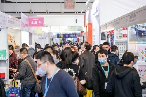 小家电市场迸发新活力,北京礼品展助您抢占渠道红利!