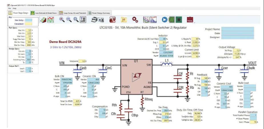 使用半自动化工具改进电源设计――实现快速高效设计的五个步骤
