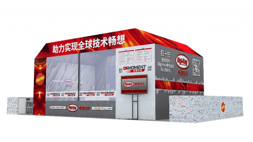 Digi-Key Electronics 将在 2021 ELEXCON 举办现场和线上活动