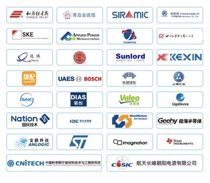 CEF上海|倒计时50天!11月必赴这场硬核实力大秀