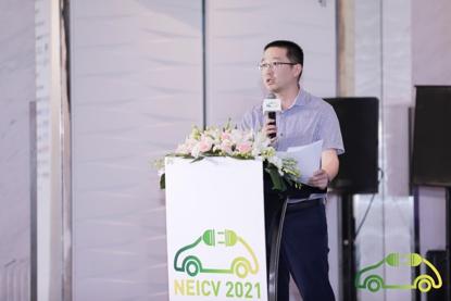 2021全球新能源与智能网联汽车创新峰会暨颁奖盛典成功召开