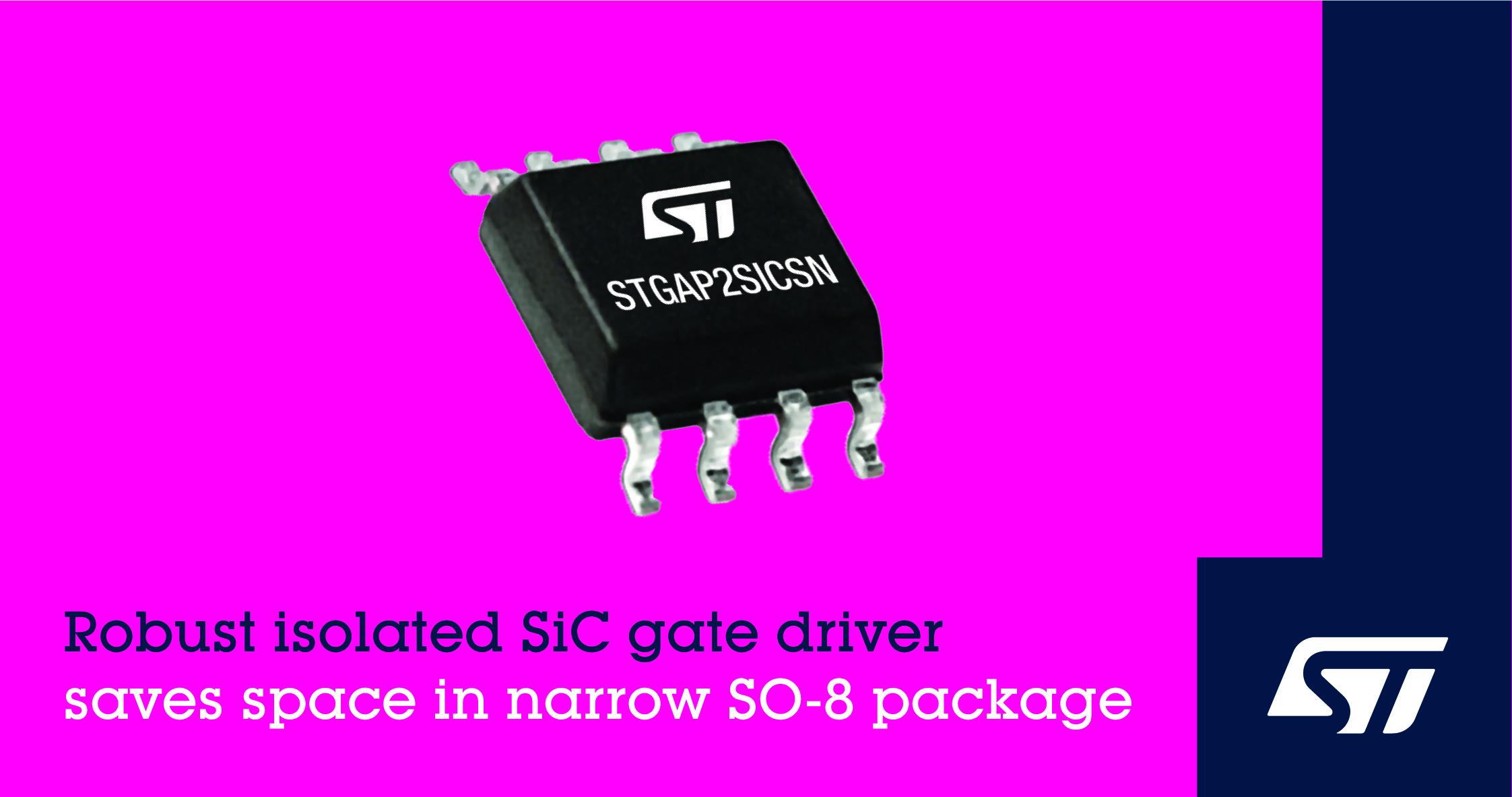 意法半导体的稳健的隔离式 SiC 栅极驱动器采用窄型 SO-8 封装可节省空间