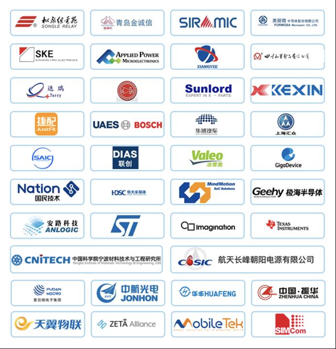 上半年国内电子信息产业一览,哪些动向值得我们关注