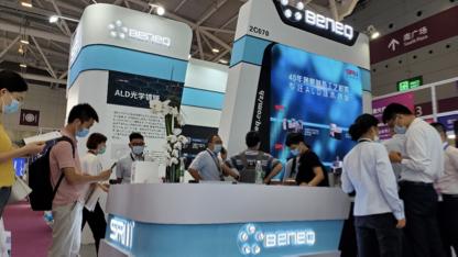 思锐智能携旗下Beneq品牌亮相CIOE2021,探索从微观到宏观层面的ALD光学应用创新